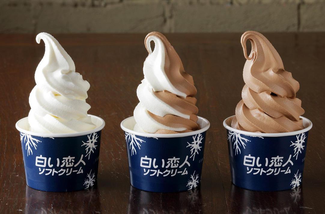 第3位「白い恋人ソフトクリーム(ホワイト・ブラック・ミックス)」のイメージ画像
