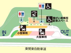 東関東自動車道・大栄PA・下りの場内地図画像