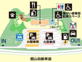 館山自動車道・市原SA・上りの場内地図画像