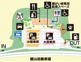 館山自動車道・市原SA・下りの場内地図画像
