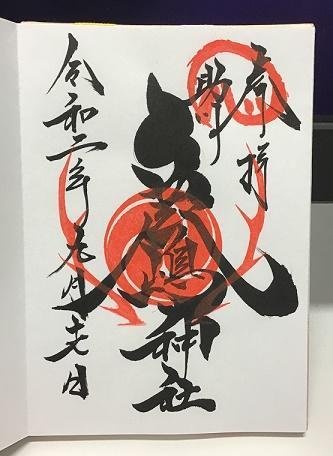 鹿嶋神社・日立 (1).JPG