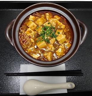 麻婆麺㊦.JPG