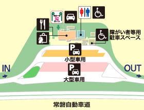 常磐自動車道・谷田部東PA・上りの場内地図画像