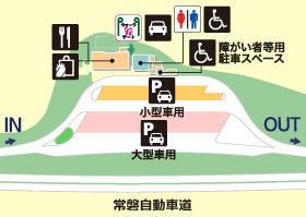 常磐自動車道・谷田部東PA・下りの場内地図画像