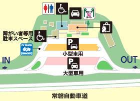 常磐自動車道・千代田PA・上りの場内地図画像