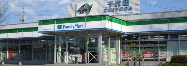 常磐自動車道 千代田PAのイメージ画像