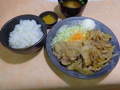 第1位「みのりの生姜焼定食」のイメージ画像