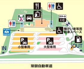 常磐自動車道・友部SA・上りの場内地図画像