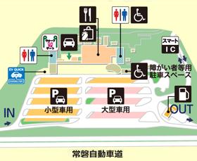 常磐自動車道・友部SA・下りの場内地図画像