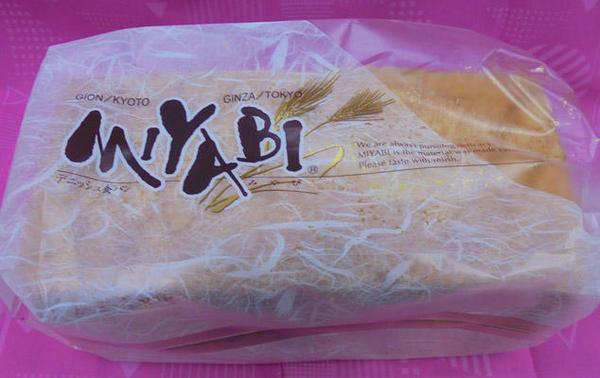 第2位「みやびパン2斤Lサイズ」のイメージ画像