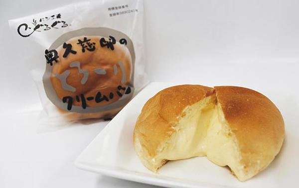 第1位「奥久慈卵のとろ~りクリームパン」のイメージ画像