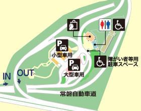 常磐自動車道・日立中央PA・上りの場内地図画像