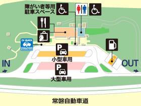 常磐自動車道・中郷SA・上りの場内地図画像