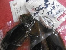 北海道6 (2).JPG