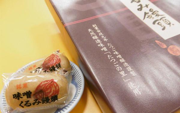 第3位「味噌くるみ饅頭大」のイメージ画像
