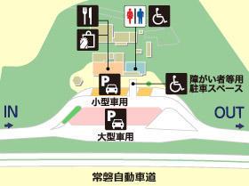 常磐自動車道・関本PA・上りの場内地図画像