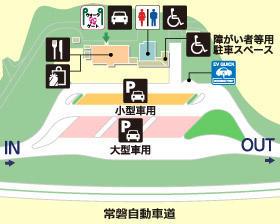 常磐自動車道・四倉PA・下りの場内地図画像