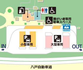 八戸自動車道・折爪SA・下りの場内地図画像