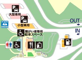秋田自動車道・錦秋湖SA・上りの場内地図画像
