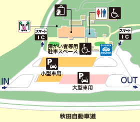 秋田自動車道・西仙北SA・上りの場内地図画像