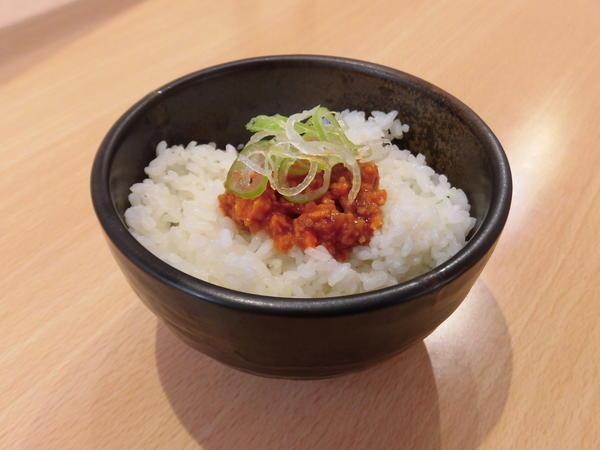 第1位「ミニ鶏飯醤丼」のイメージ画像