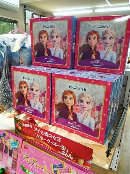 アナ雪バター缶IMG_20191120_170400_20191120170511.jpg