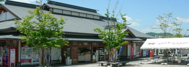 Yamagata Expwy SAGAE-SA image