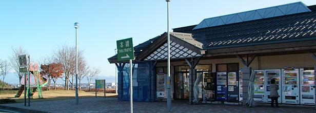 Yamagata Expwy KUSHIBIKI-PA image