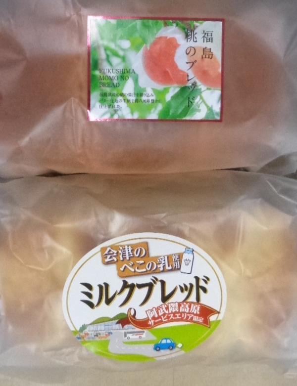 第3位「福島桃のブレッド&ミルクブレッド」のイメージ画像