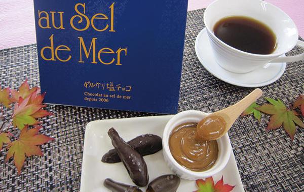 第2位「めひかりチョコレート」のイメージ画像