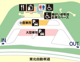 磐越自動車道・五百川PA・上りの場内地図画像