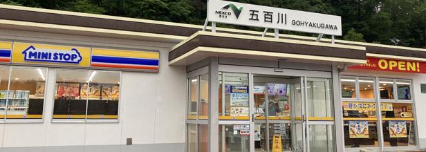 磐越自動車道 五百川PAのイメージ画像