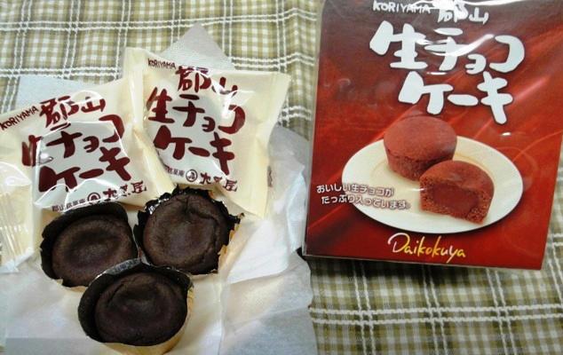 第3位「生チョコケーキ」のイメージ画像