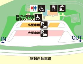 磐越自動車道・五百川PA・下りの場内地図画像