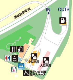 磐越自動車道・磐梯山SA・上りの場内地図画像