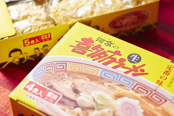 第2位「河京の喜多方ラーメン(5食)」のイメージ画像