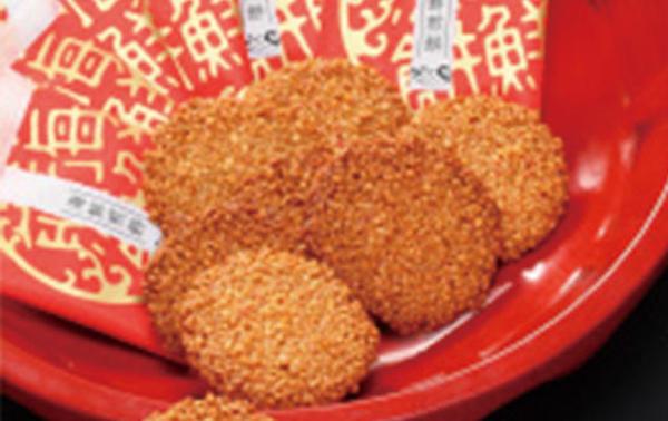 第3位「新潟南蛮えび煎餅(大)」のイメージ画像