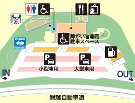 磐越自動車道・磐梯山SA・下りの場内地図画像