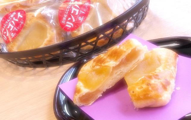 第3位「りんごパイ」のイメージ画像