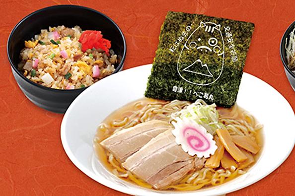第1位「喜多方醤油らーめん、ミニチャーハンセット」のイメージ画像