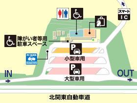 北関東自動車道・波志江PA・東行きの場内地図画像