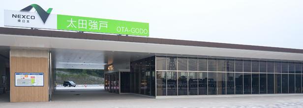 北関東自動車道 太田強戸PAのイメージ画像