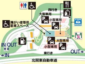 北関東自動車道・笠間PA・西行きの場内地図画像