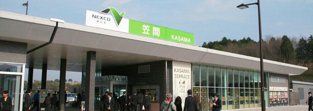 北関東自動車道 笠間PAのイメージ画像