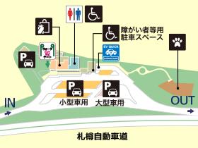 札樽自動車道・金山PA・下りの場内地図画像