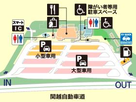 関越自動車道・三芳PA・下りの場内地図画像