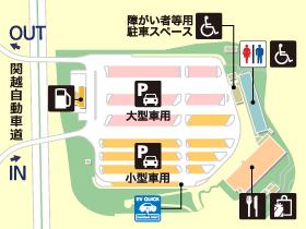 関越自動車道・高坂SA・下りの場内地図画像