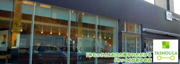 関越自動車道 嵐山PAのイメージ画像