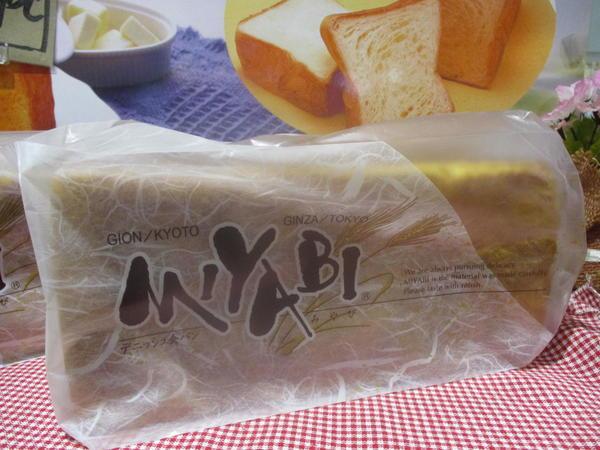 第1位「みやびデニッシュパン」のイメージ画像