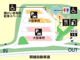 関越自動車道・寄居PA・下りの場内地図画像